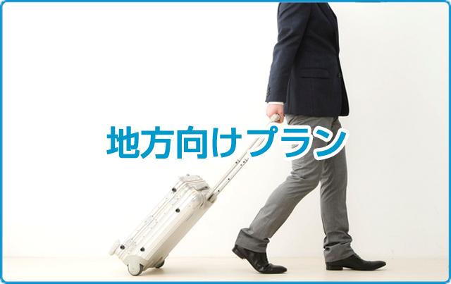banner_shikajimuchou_remort