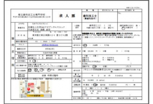 sample_15