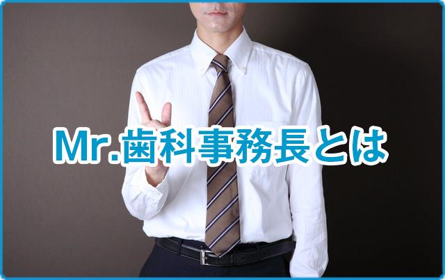 banner_about_shikajimucho