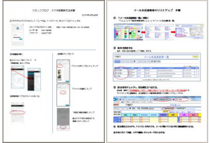 sample_23