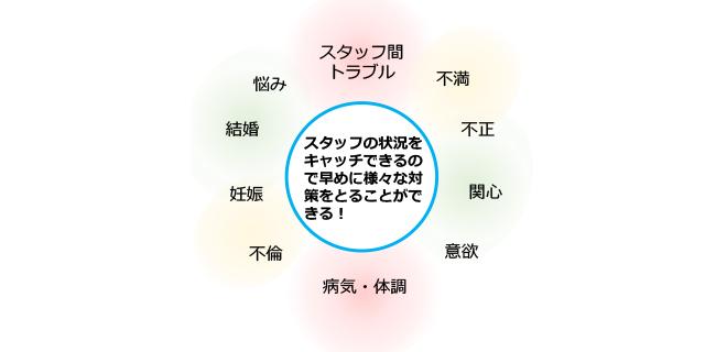 200715-8