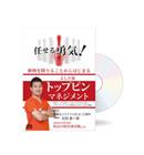 開業準備編CD イメージ